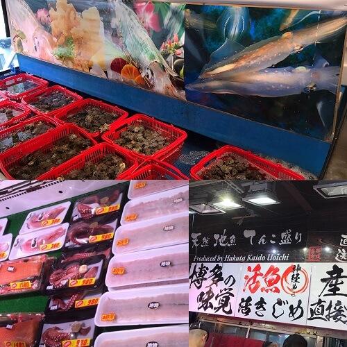 内装 博多魚市 博多街道魚市 はかたがいどううおいち