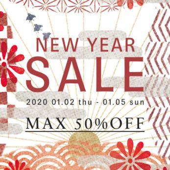 セカンドストリート セール 2020年1月2日 店舗限定 ニューイヤーセール