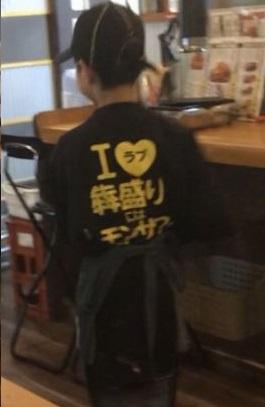 犇 ひしめき 西新 店員