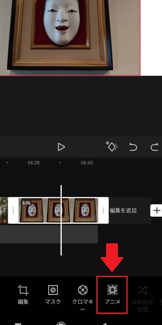 capcut アニメーション キャップカット 使い方 無料