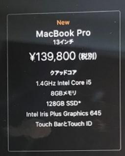 MacBookPro 2019 スペック マウス daiv 4n と比較