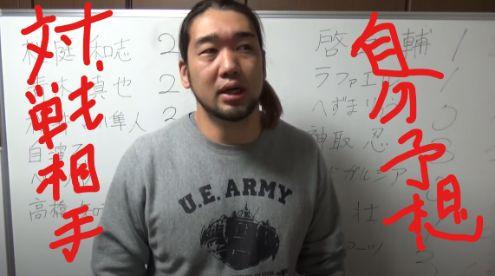 RIZIN26 RIZIN 放送前に知っとけ 大晦日 桜井マッハ隼人 シバター 対戦相手 自分で予想