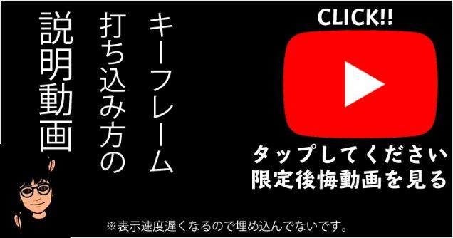 動画編集アプリ capcut プロ並みに 編集の仕方 キーフレーム